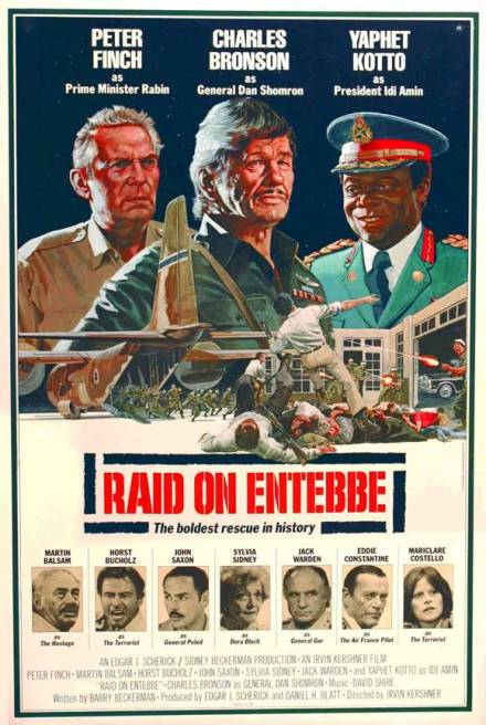 raid-on-entebbe-movie-poster-1977-1020465907