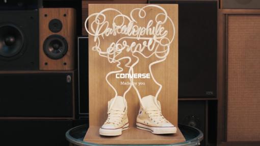 converse-0-900x506