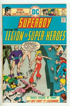 superboy-212-60-mike-grell-cover