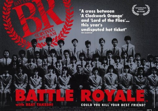 battle-royale-movie-poster-2000-1020725669